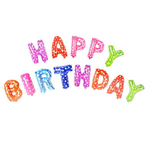 Folienballons Schriftzug Happy Birthday Bunt